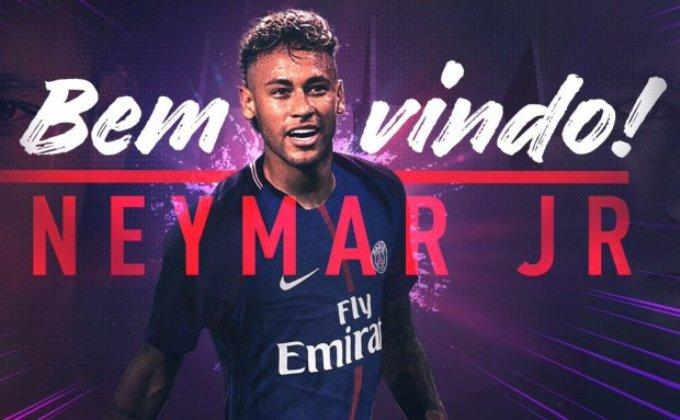 Neymar por 222 millones… ¡absurdo!